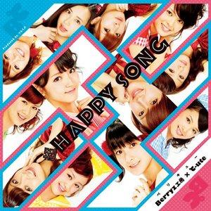 超 HAPPY SONG
