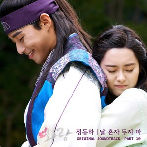 HWARANG, Pt. 10 (Music from the Original TV Series)