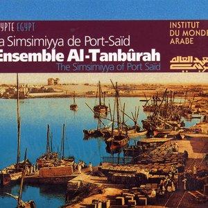 La Simsimiyya de Port-Saïd