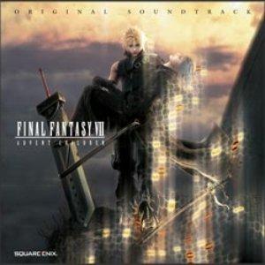 Image for 'Final Fantasy 7 Advent Children'