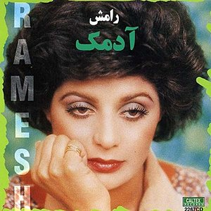 Adamak, Ramesh 3 - Persian Music