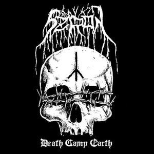 Death Camp Earth