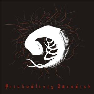 Аватар для PRICHUDLIVIY ZARODISH