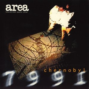 Chernobyl 7991