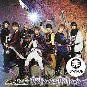 Image for 'Believe×Believe'