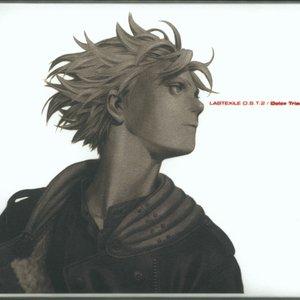 Last Exile Original Soundtrack 2