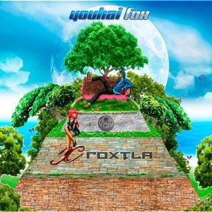 X-Roxtla