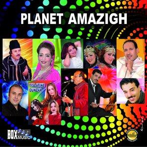 Planete amazigh (Musique souss amazigh berbere)
