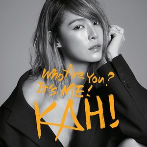 Who Are You? - EP