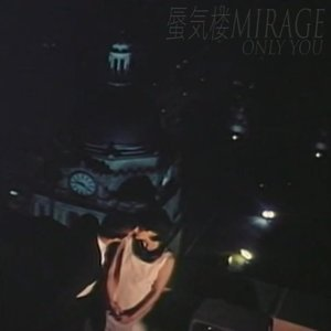 Avatar de 蜃気楼MIRAGE