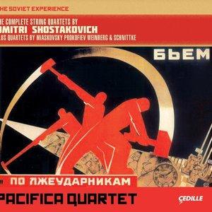 The Soviet Experience: The Complete String Quartets by Dmitri Shostakovich