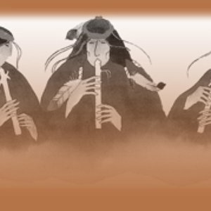 Avatar for Native Flute Ensemble