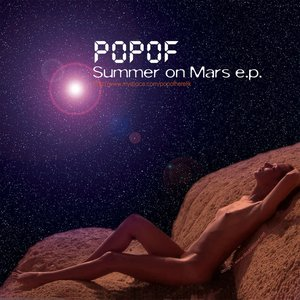 summer on mars ep