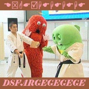 Image for 'DSFARGEGEGEGE'