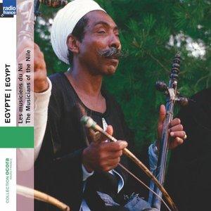 Avatar for Ensemble Mizmar Baladi