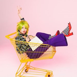Reol Official のアバター