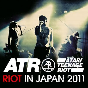 Image for 'Riot in Japan 2011'