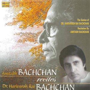 Bachchan Recites Bachchan-Genius Ofhr B