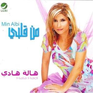 Min Albi