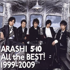 All the BEST! 1999-2009
