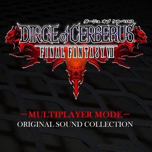 Dirge of Cerberus - FINAL FANTASY VII - Multiplayer Mode (Original Sound Collections)