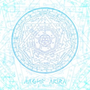 Akira EP