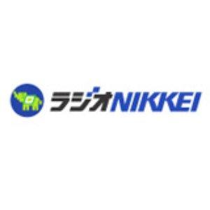ラジオNIKKEI のアバター