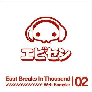 ebi1000 Web Sampler Vol.02