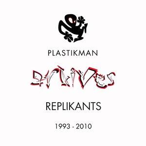 Replikants (Arkives)
