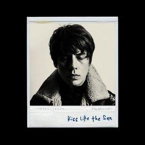 Kiss Like the Sun