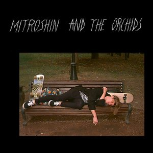 Аватар для mitroshin and the orchids
