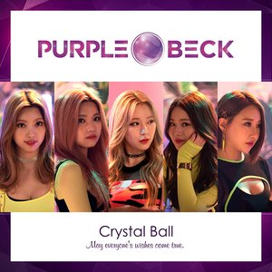 Crystal Ball - EP