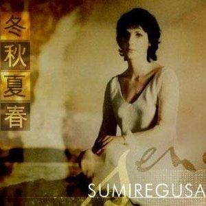 Sumiregusa
