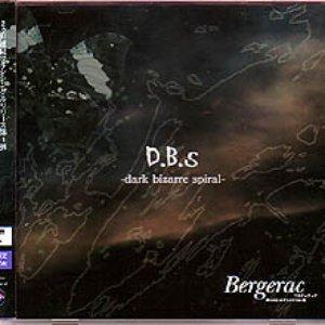 D.B.S -dark bizarre spiral-