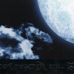 Devil May Cry 3 (Original Soundtrack)