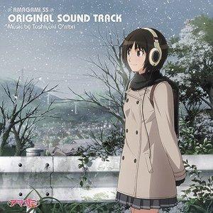 アマガミSS オリジナルサウンドトラック