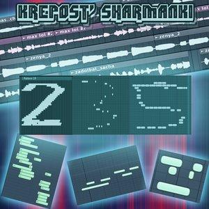 Krepost' Sharmanki