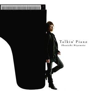 Talkin' Piano