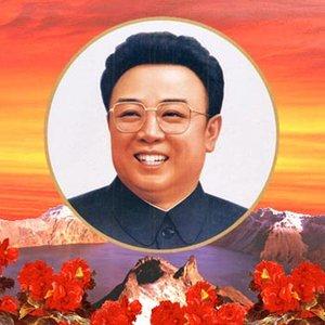 Avatar de Radio Pyongyang