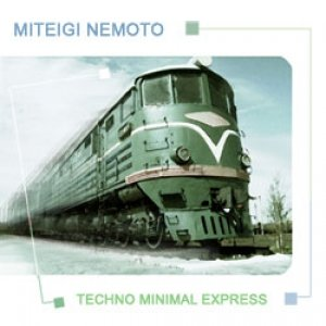 Minimal Techno Express