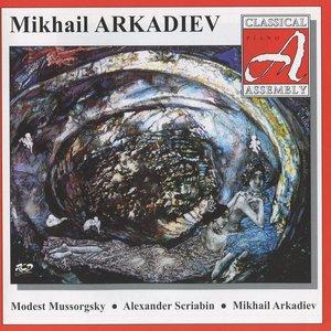 Mussorgsky - Scriabin - Arkadiev