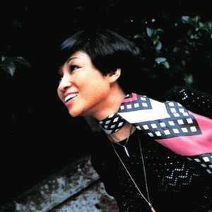 Avatar de Ayako Hosokawa