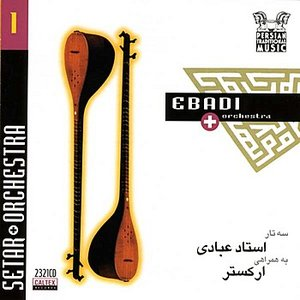 Persian Traditional Music, Vol 1 (Instrumental - Sehtar & Orchestra)
