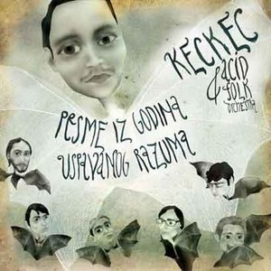 Avatar de Keckec & Acid Folk Orchestra
