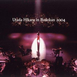 Utada Hikaru in BudoKan 2004 ヒカルの5