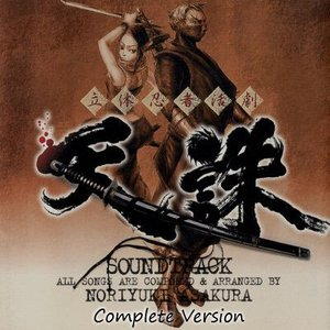 Tenchu Soundtrack
