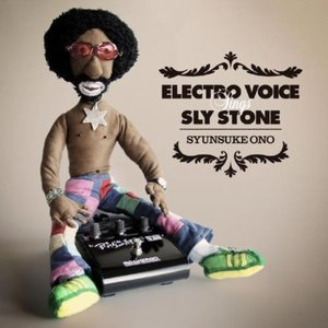 Electro Voice Sings Sly Stone
