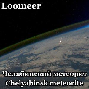 Chelyabinsk meteorite