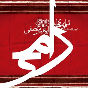 Râmi's Songs
