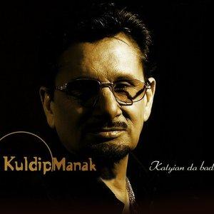 Avatar for Kuldeep Manak